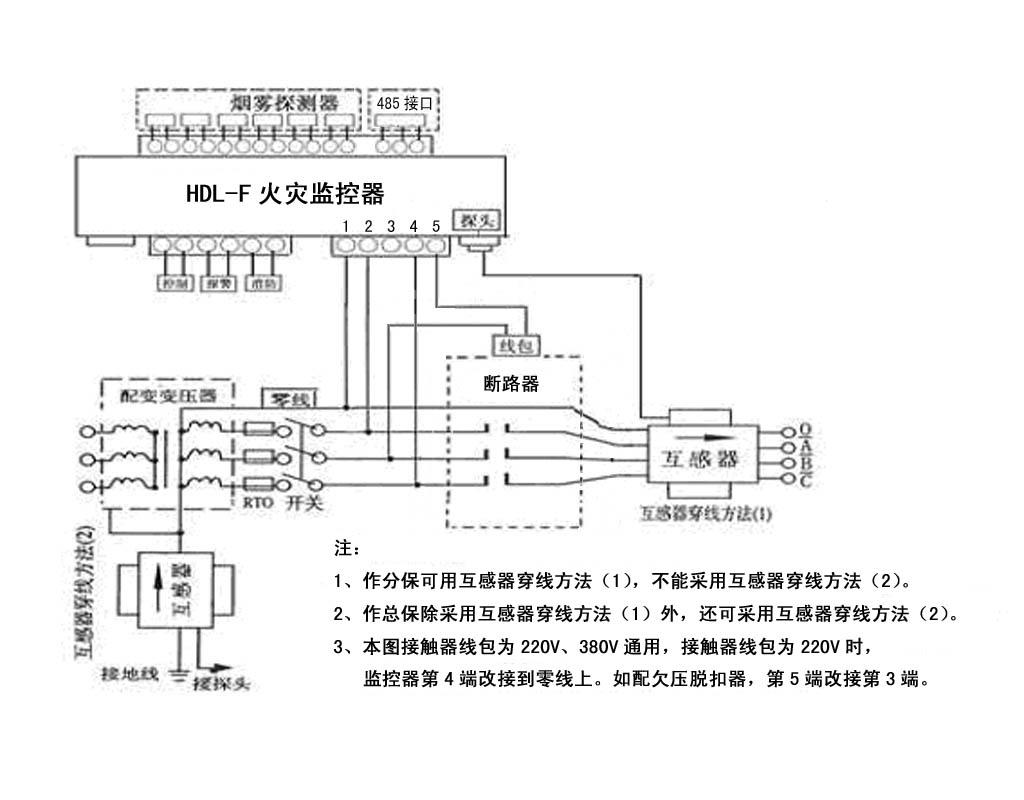 dl-f配断路器接线图