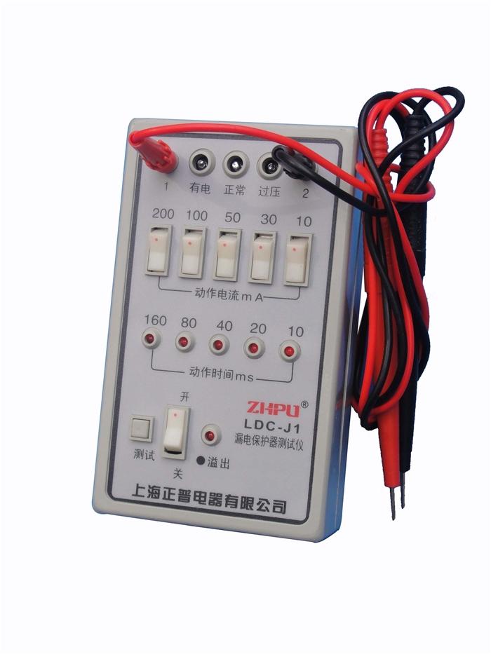 含触电保安器等)的漏电动作电流和动作时间而设计的专用测试设备.
