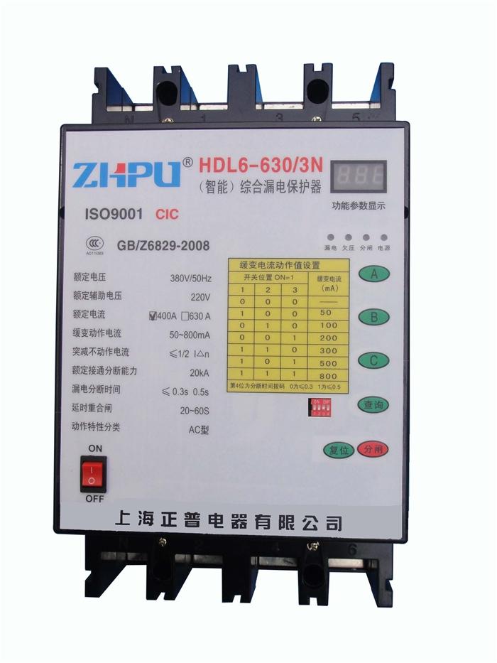 漏电保护器的上接线端为主电路的电源进线端